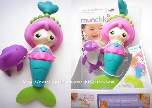 munchkin bath goods