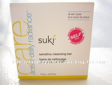 suki soap bar1
