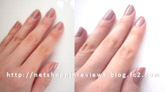 mineral fusion nail polish canyon1