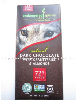 endangered chocolate dark2