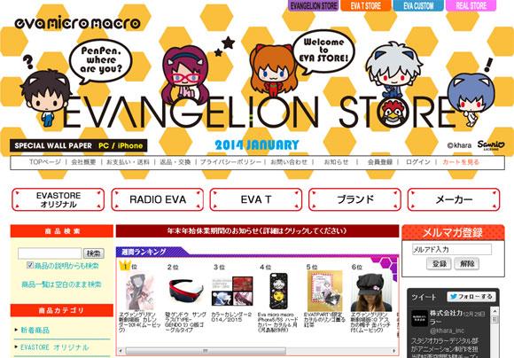 eva_f_2013_u_407.jpg