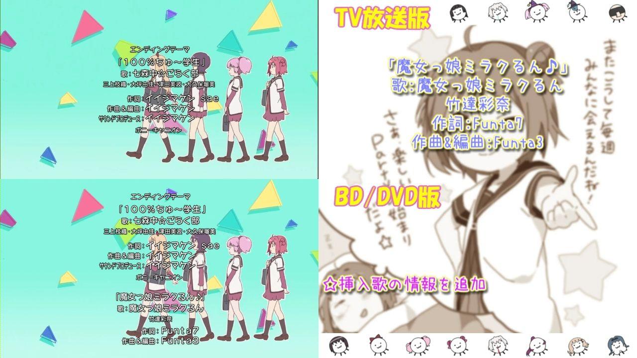 201308280110345fb.jpg