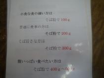 IMGP1119.jpg