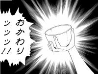 ninshin2.png