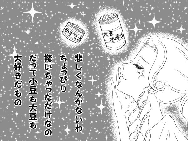 ninshin6.jpg