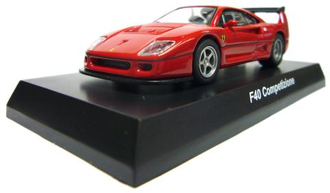 F40-R997.jpg