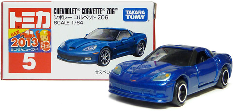 T-corvette-10.jpg