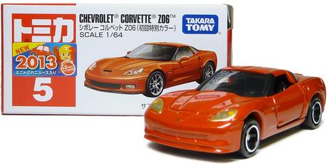 T-corvette-11.jpg