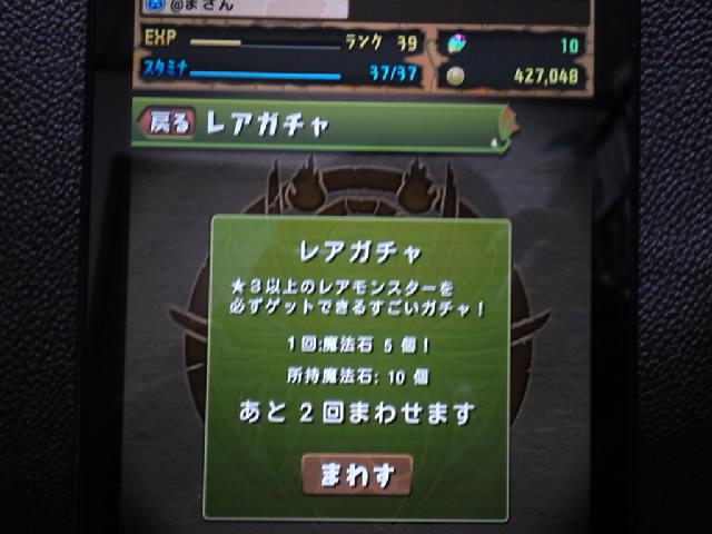 20131031204537af2.jpg