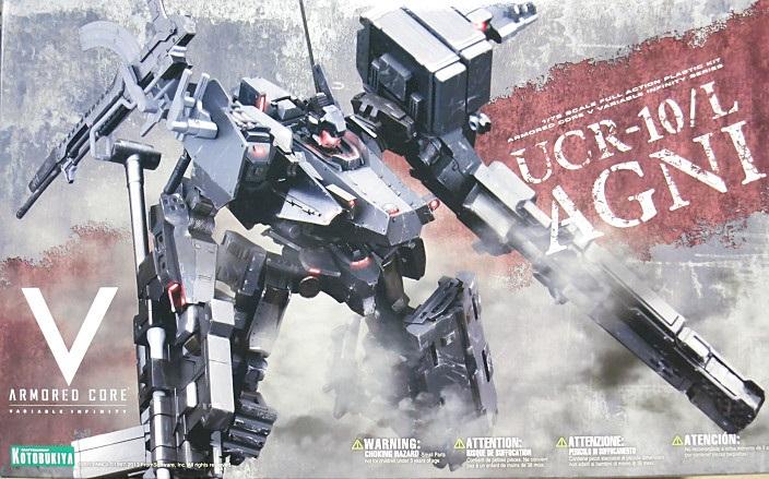 コトブキヤ ACV V.I UCR-10/L AG...