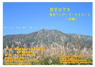 201309251303508ab.jpg