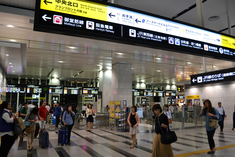 JR大阪駅 no.425.244.243.242.241 [ 大阪および近畿の景観 ~ Scene of Osaka ...