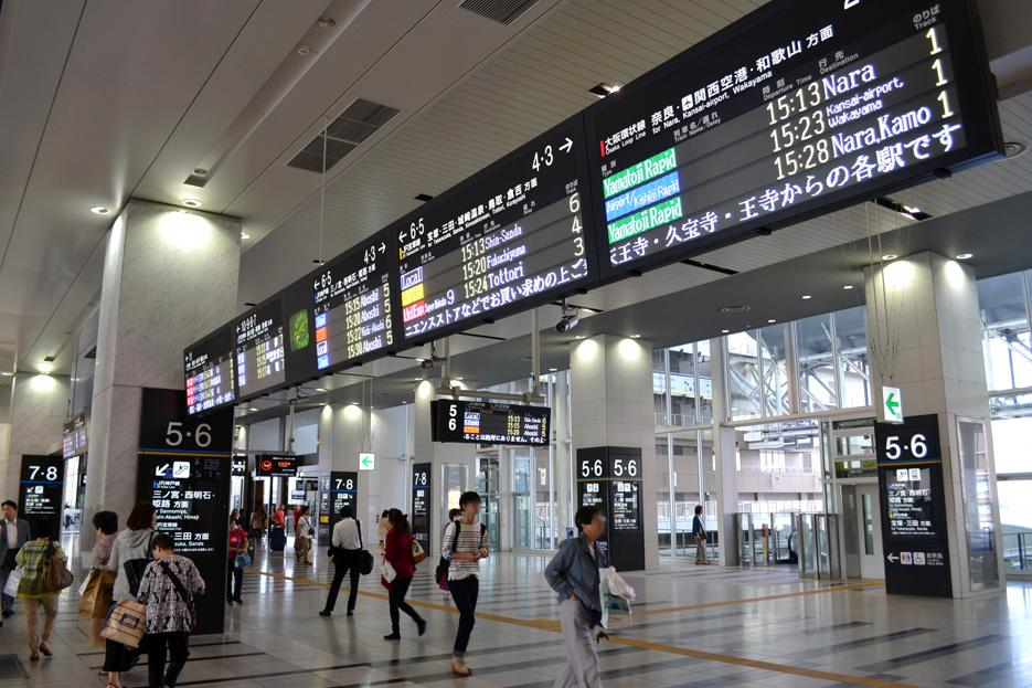 JR大阪駅(1)ホーム・橋上駅舎 [ 大阪・近畿を中心にした街の ...