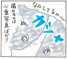 20130720160439dda.jpg