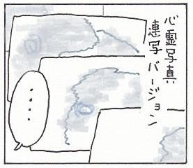 2013072016055088f.jpg