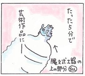 201309181623234ec.jpg