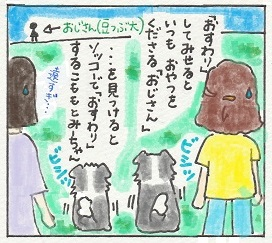 201311192146127df.jpg