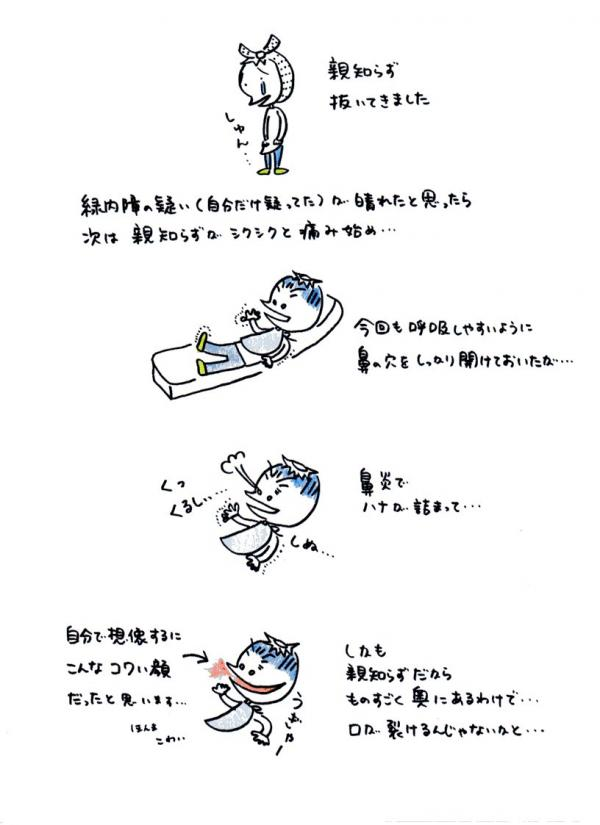 20131111104414340.jpg