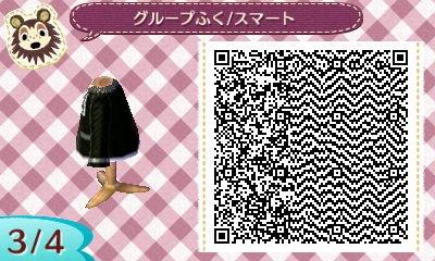 image_20130310141938.jpg