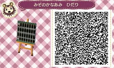 image_20130622130227.jpg