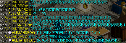 20130822105302e52.png