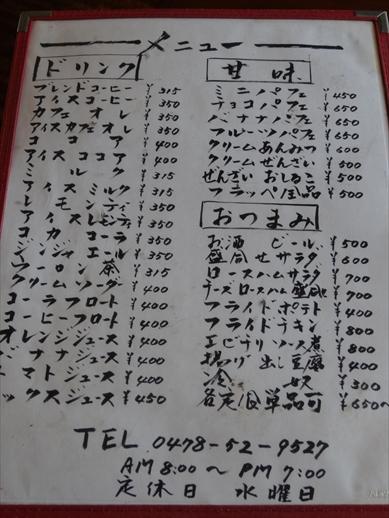 H250414_006.jpg