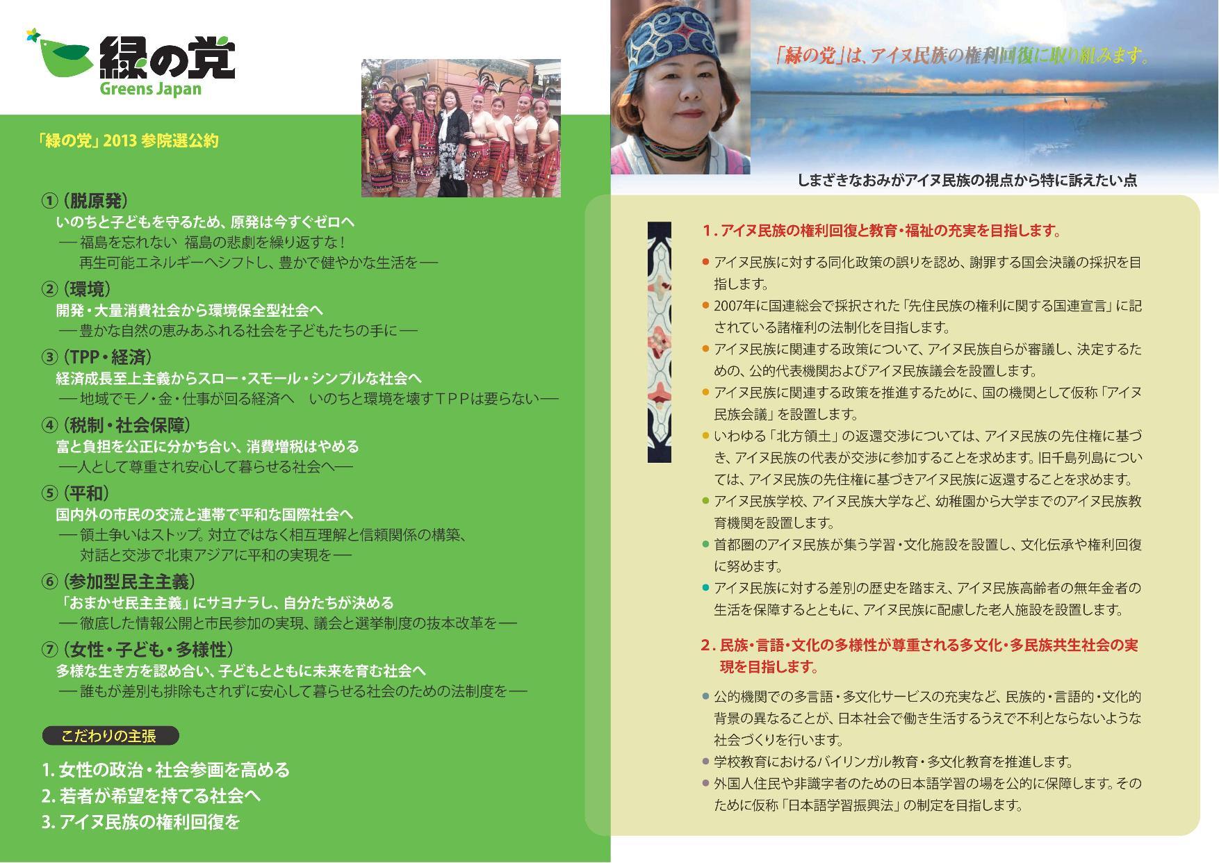 new_A5_ura_0111.jpg