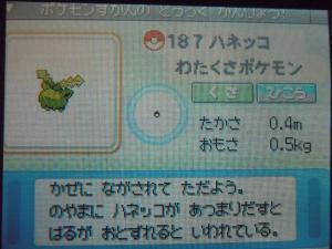 DSCN0467_convert_20130722005614.jpg