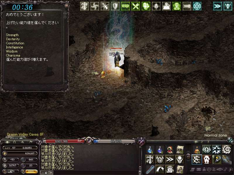 LinC0069ooo.jpg