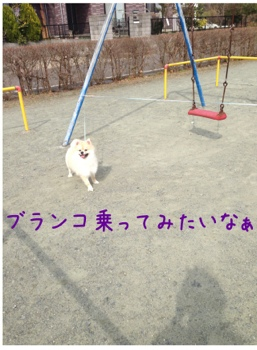 fc2blog_20130329145950613.jpg
