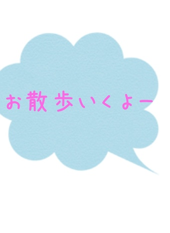 fc2blog_201305131451363f6.jpg