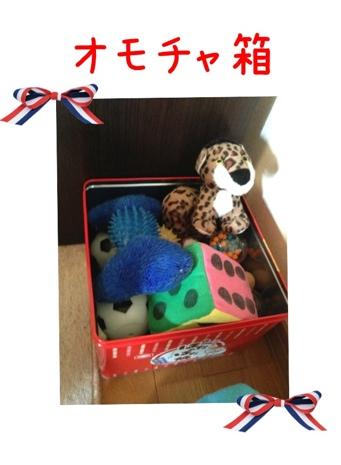 fc2blog_20130516160524e39.jpg