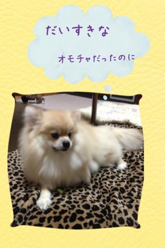 fc2blog_20130805215203ae2.jpg