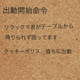 fc2blog_201309012157384d6.jpg