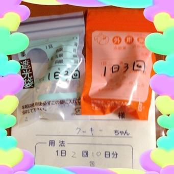 fc2blog_20130920155951b15.jpg