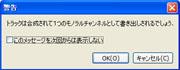2014020818243470c.jpg