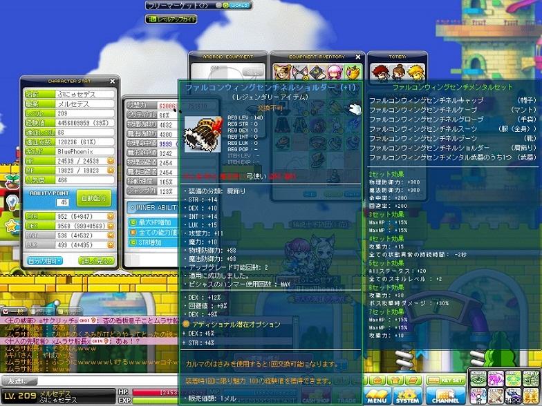 2013071402435319e.jpg
