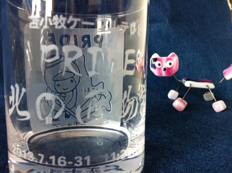 tomachopu_PRIDE_glass.jpg