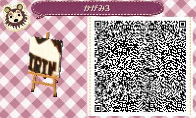 KurokonoBasuke03.jpg