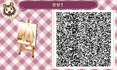 KurokonoBasuke07.jpg