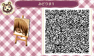KurokonoBasuke10.jpg