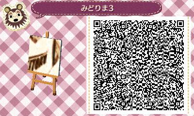 KurokonoBasuke12.jpg