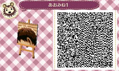 KurokonoBasuke13.jpg