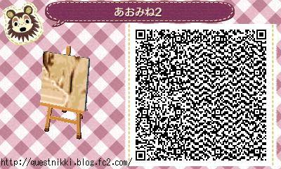 KurokonoBasuke14.jpg