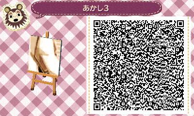KurokonoBasuke21.jpg