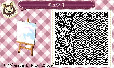 Pokemon0001.jpg