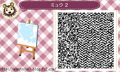 Pokemon0002.jpg