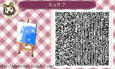 Pokemon0007.jpg