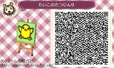 TaikonoTatsujin10.jpg