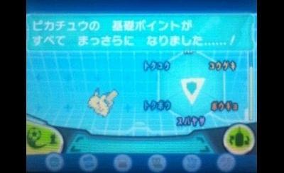pokemonXY8749546.jpg